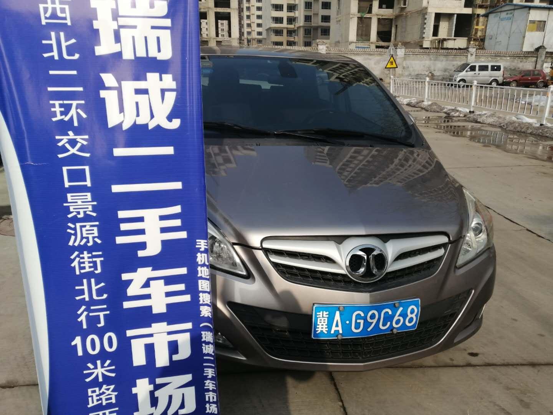 北京E系列 二手车市场选瑞诚