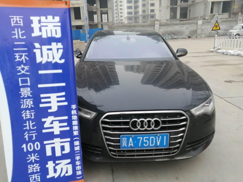 奥迪A6L 二手车市场选瑞诚