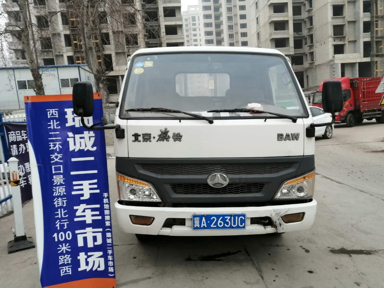 北京 二手车市场选瑞诚