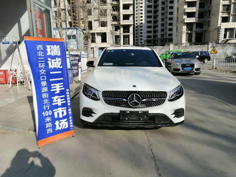 奔驰GLC级(进口) 二手车市场选瑞诚
