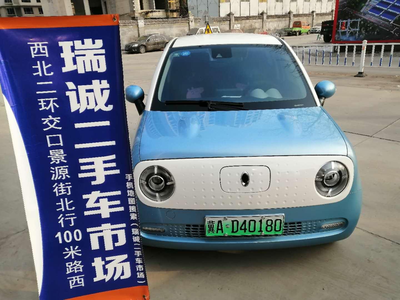 欧拉iQ 二手车市场选瑞诚
