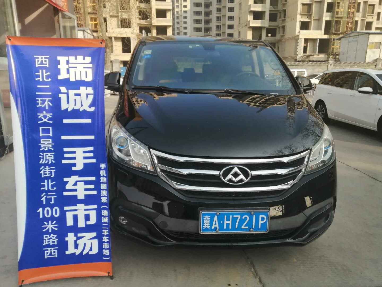 大通G10 二手车市场选瑞诚